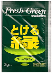 chlorella powder pack
