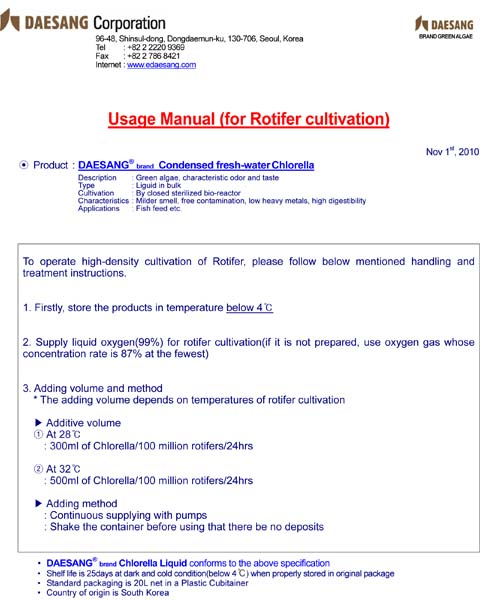 specification-nutrition-usage_manual-3